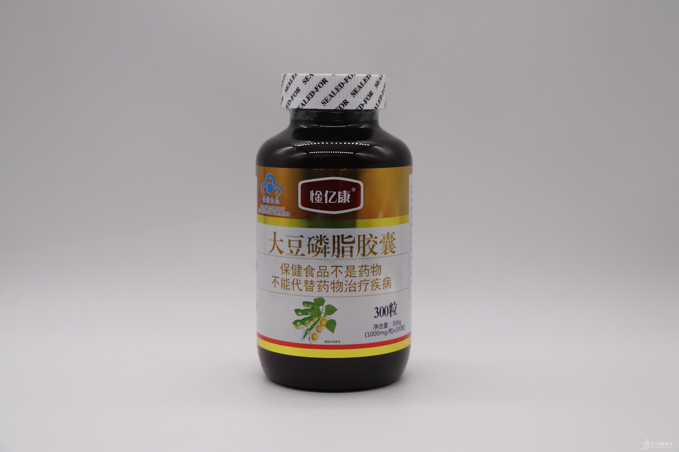大豆磷脂胶囊1000mg*300粒/瓶招商