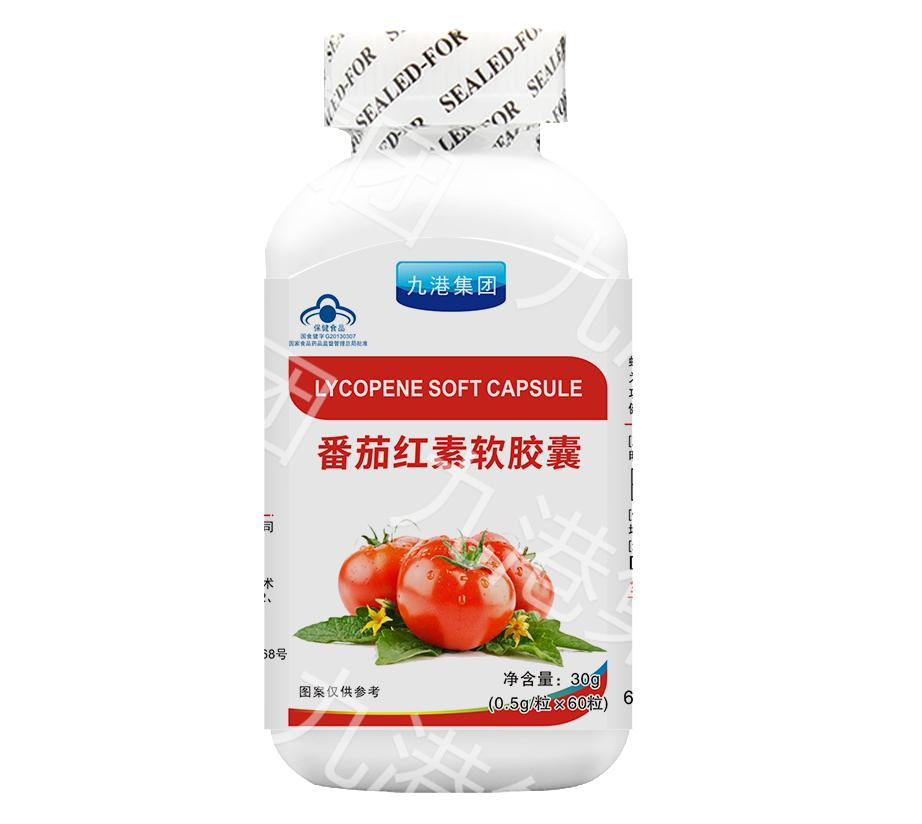 九港集团番茄红素软胶囊招商