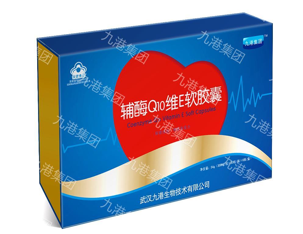 九港集团辅酶Q10维E软胶囊礼盒