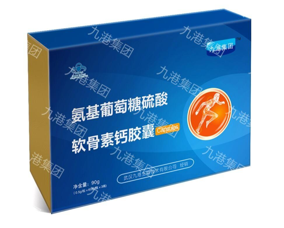九港集团氨基葡萄糖硫酸软骨素钙胶囊礼盒