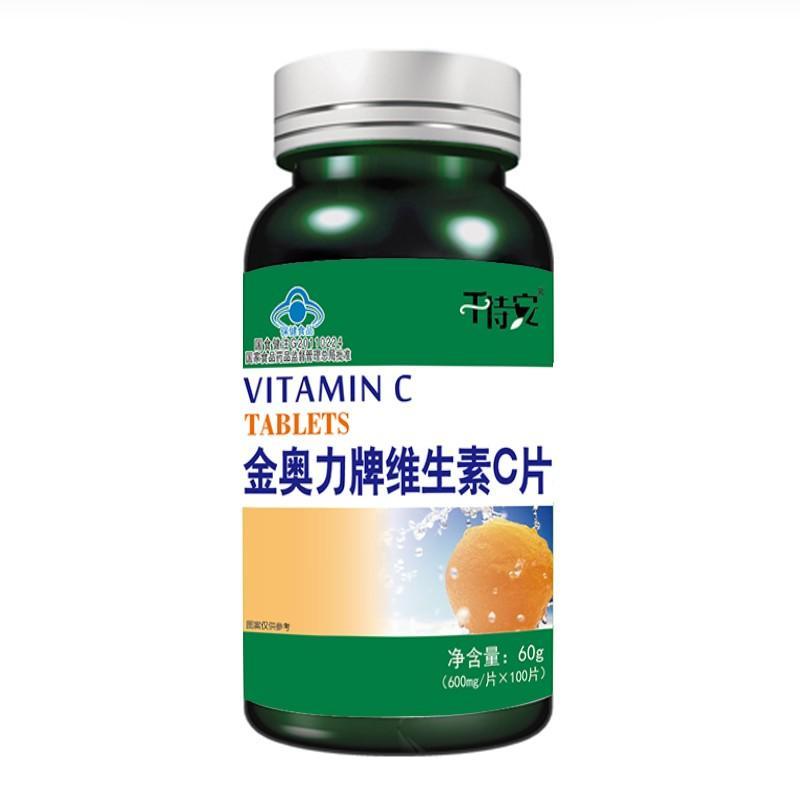 金奥力牌维生素c片|国食健字G20110224
