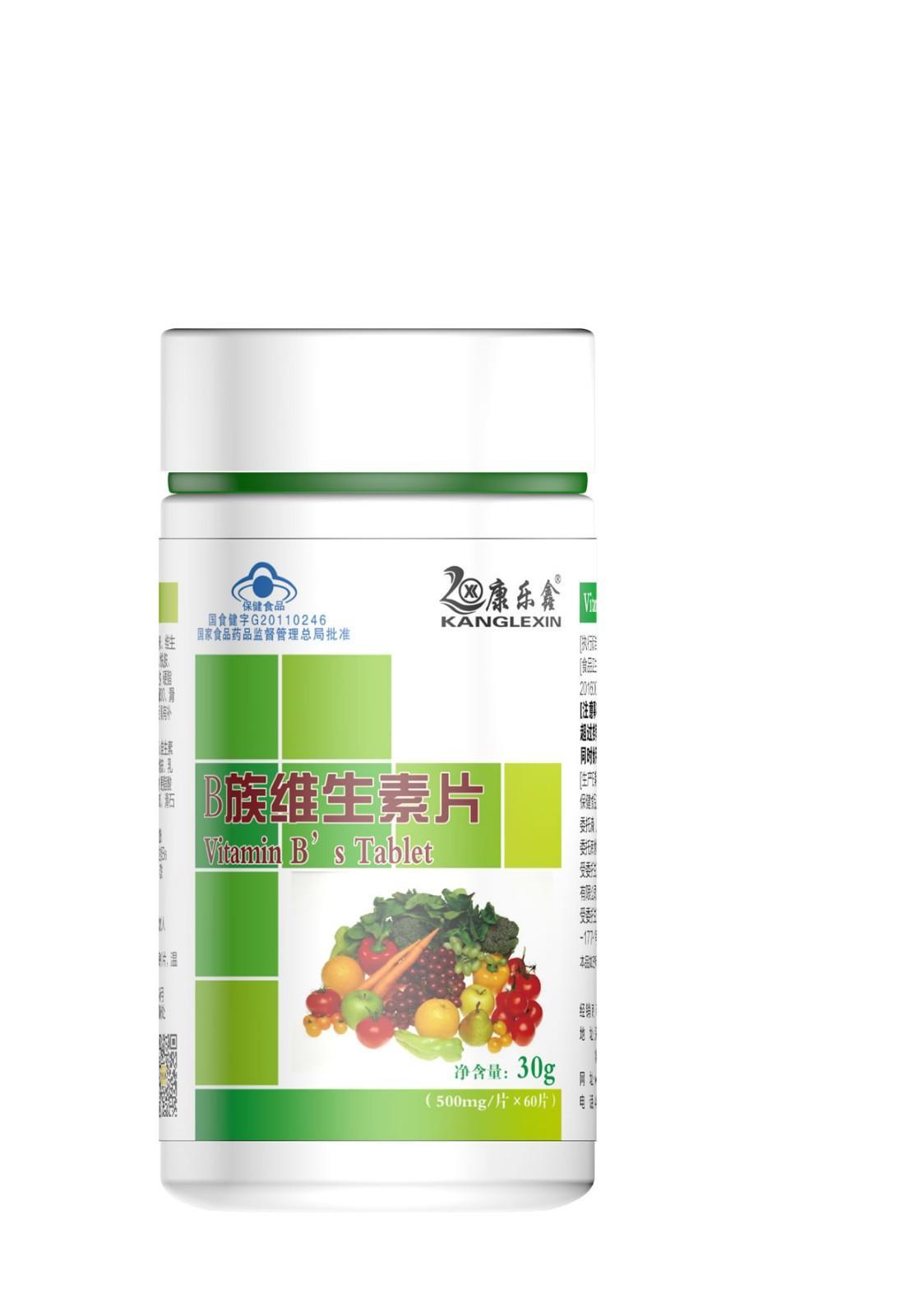 康乐鑫-b族维生素片