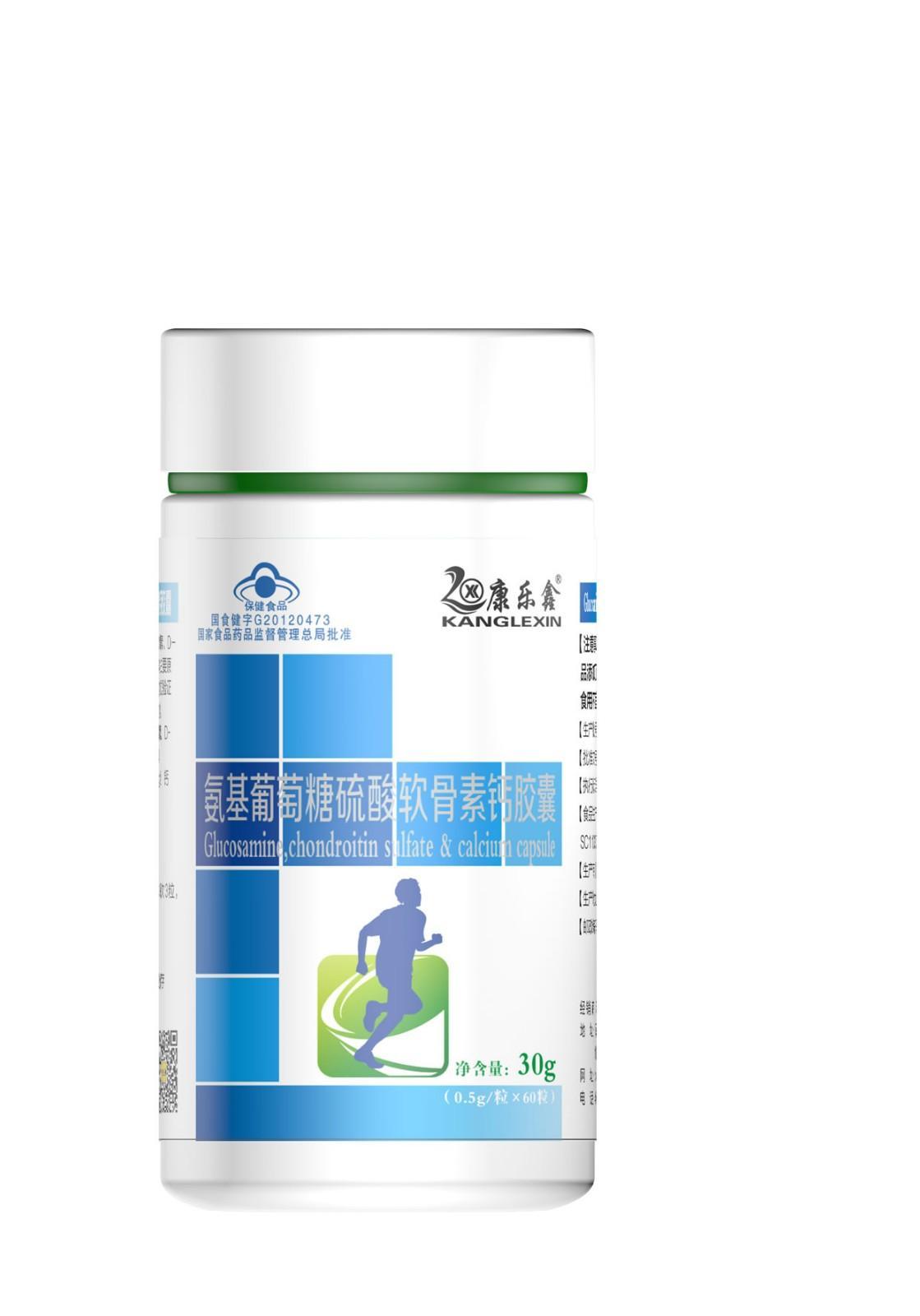 康乐鑫-氨基葡萄糖硫酸软骨素钙胶囊
