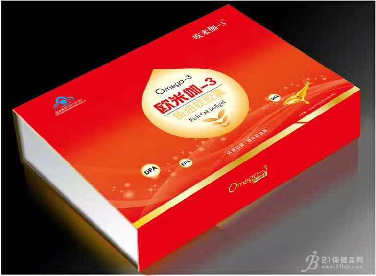 omega-3欧米伽-3