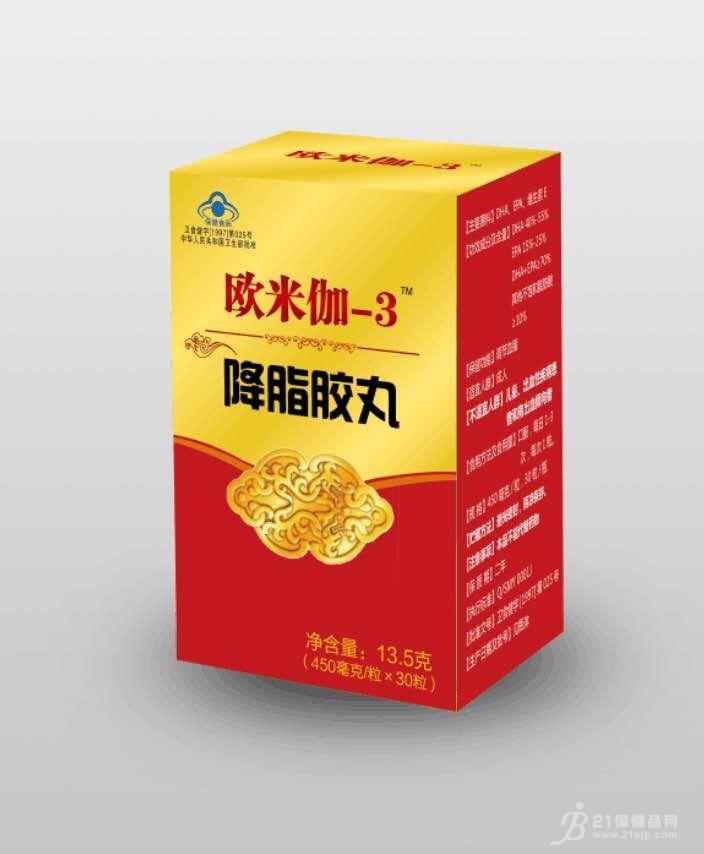 欧米伽-3降脂胶丸招商