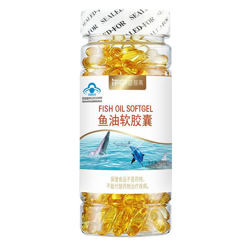鱼油软胶囊200粒招商