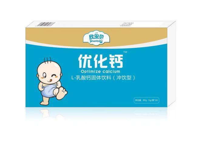 欣安贝---L-乳酸钙冲剂