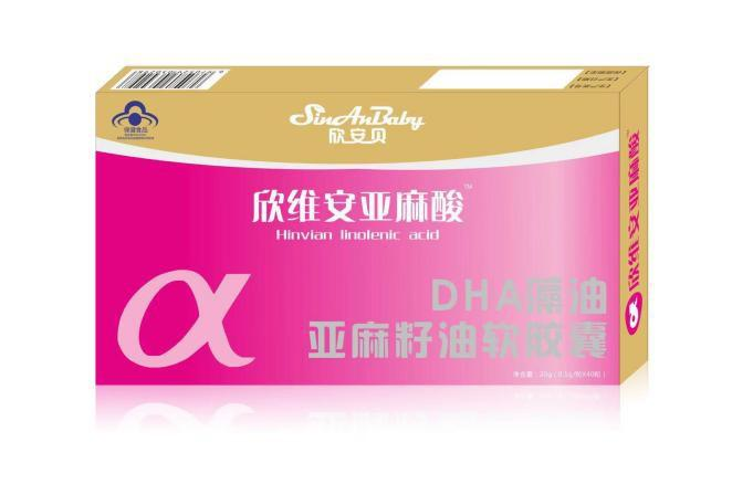 DHA藻油亚麻籽油软胶囊(欣安贝欣维安亚麻酸)招商