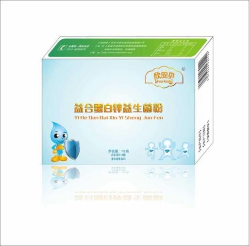 欣安贝---益合蛋白锌益生菌粉