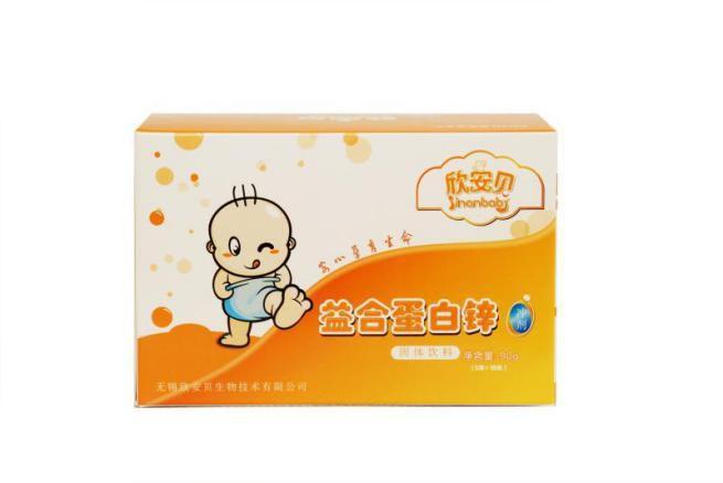 欣安贝---益盒蛋白锌冲剂招商