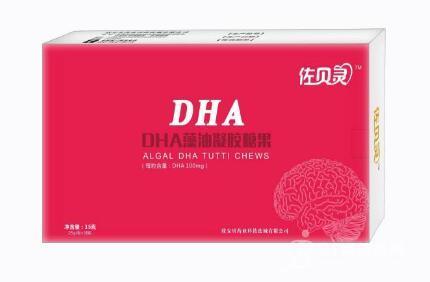 佐贝灵---DHA藻油凝胶糖果