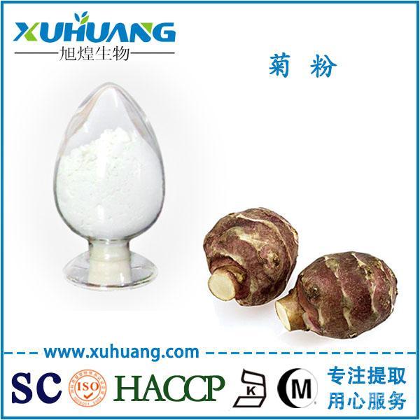 SC认证厂家现货供应菊粉菊苣提取物