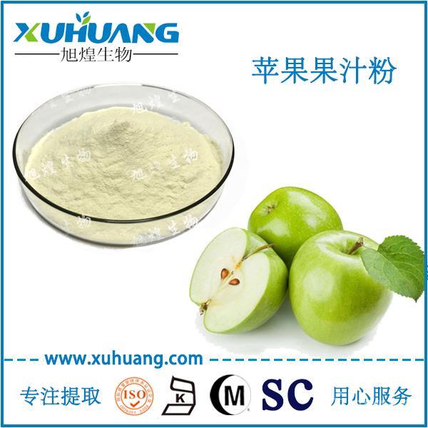 SC认证厂家现货供应苹果果粉苹果汁粉