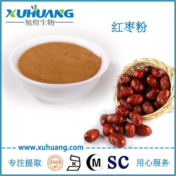 SC认证厂家现货供应红枣粉红枣汁粉