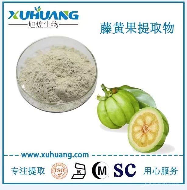 藤黄果提取物羟基柠檬酸50%-60%
