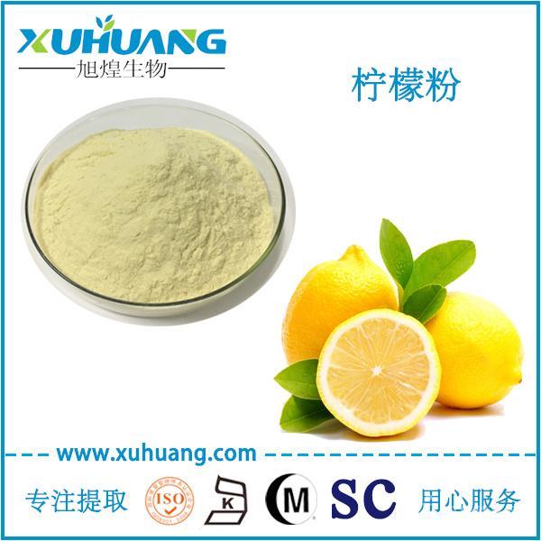 SC厂家供应柠檬粉柠檬汁粉无添加柠檬果粉
