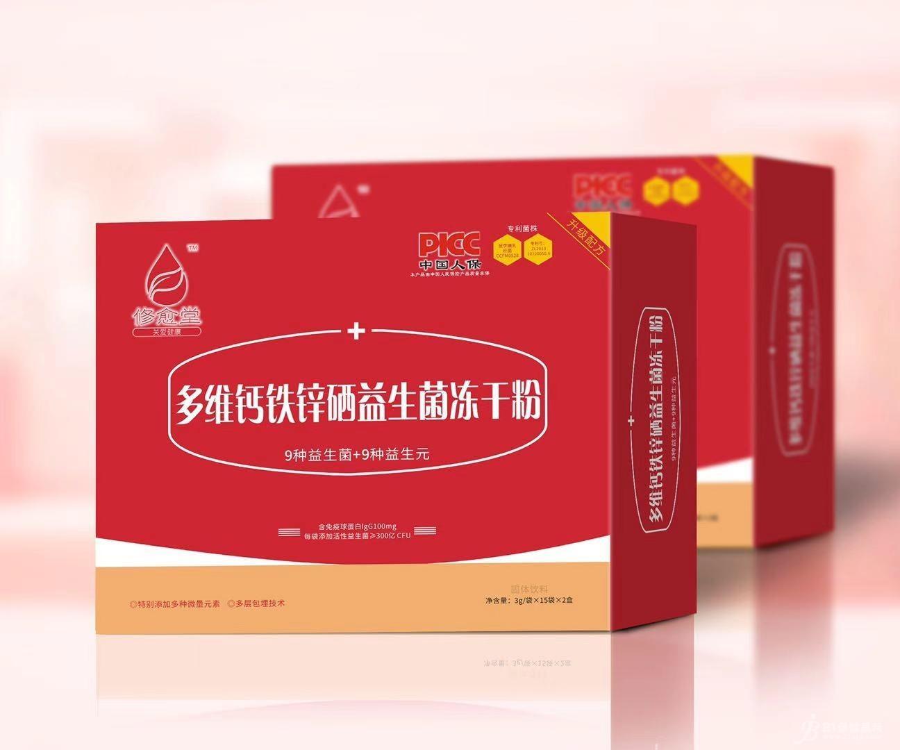 多维钙铁锌硒益生菌冻干粉招商