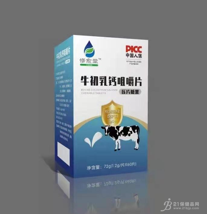 牛初乳钙咀嚼片招商