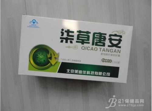 供应柒草唐安胶囊使用方法以及发货方式