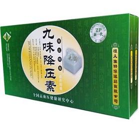 九味降压素说明书 多少钱一盒???