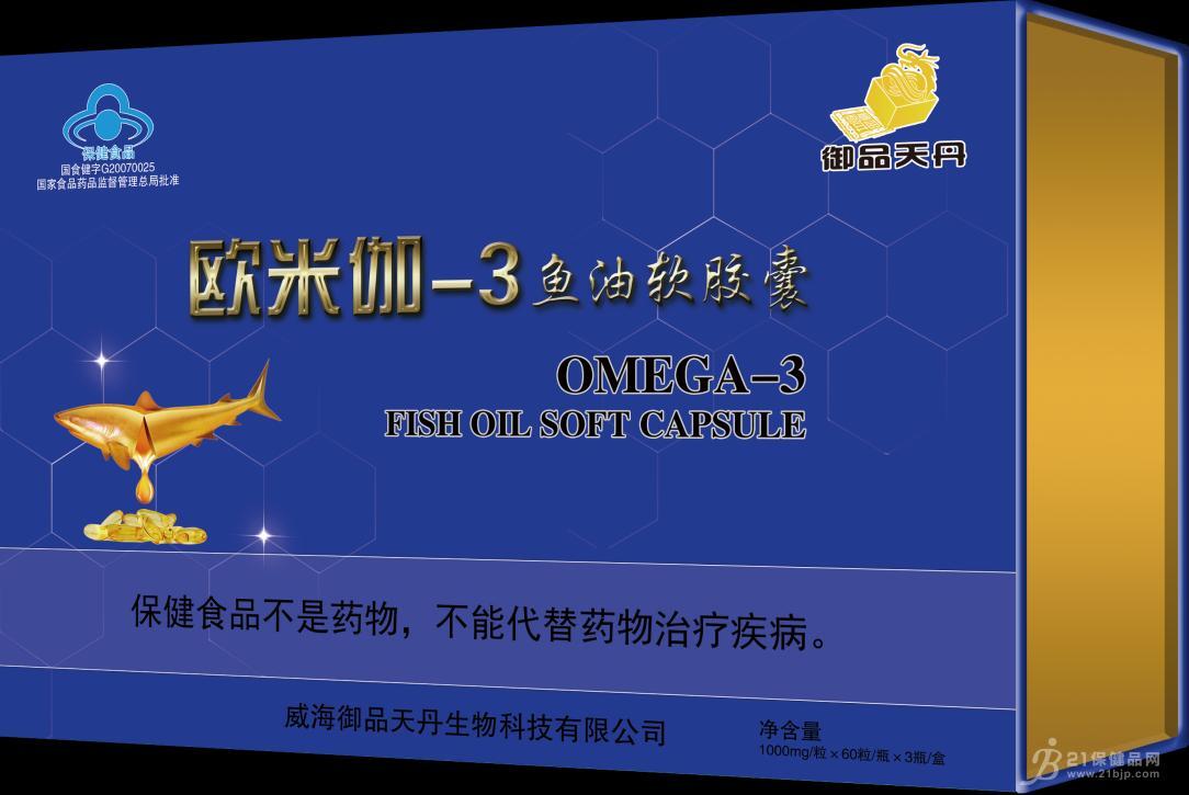欧米伽3-鱼油软胶囊招商
