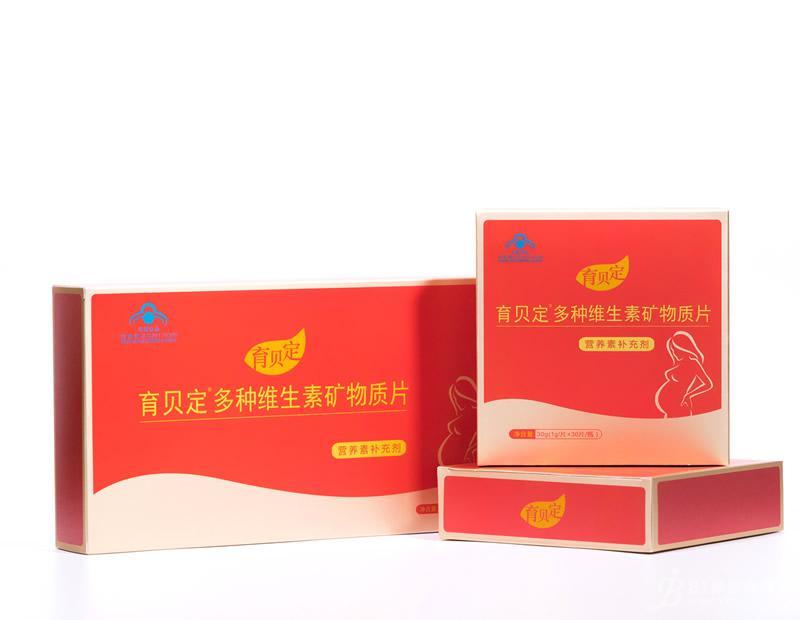 (孕妇、乳母)育贝定孕妇营养素补充剂、孕产妇