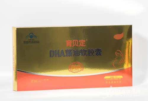 DHA-育贝定DHA藻油软胶囊,蓝帽DHA诚招代理