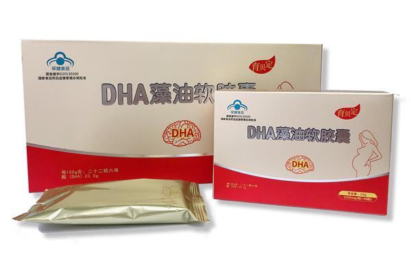 育贝定DHA藻油+亚麻酸-蓝帽DHA孕产妇适用