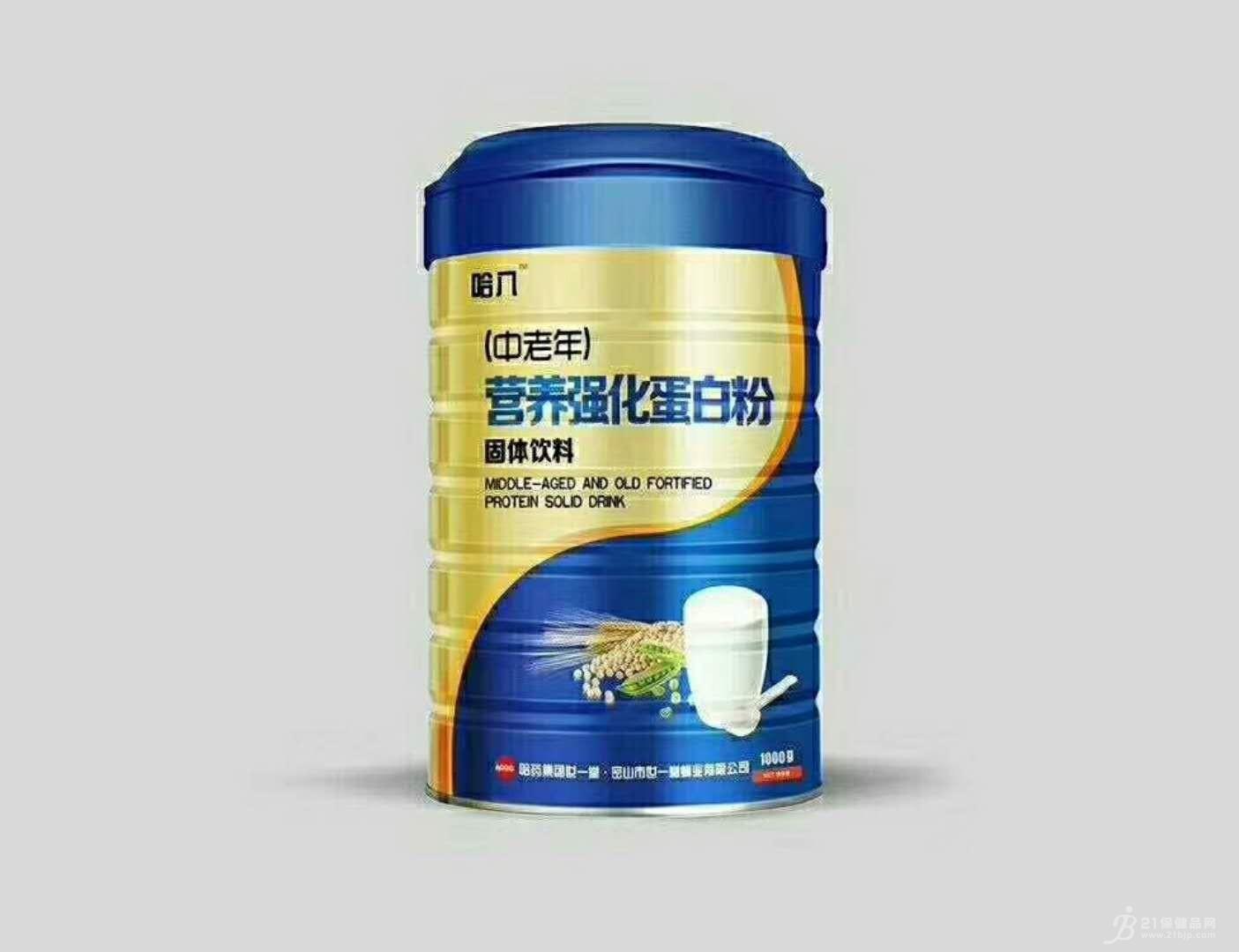 中老年营养强化蛋白粉招商