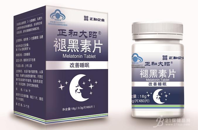 正和大昭褪黑素片具有改善睡眠的保健功能