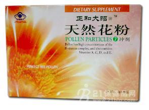 正和大昭天然花粉冲剂 免疫调节