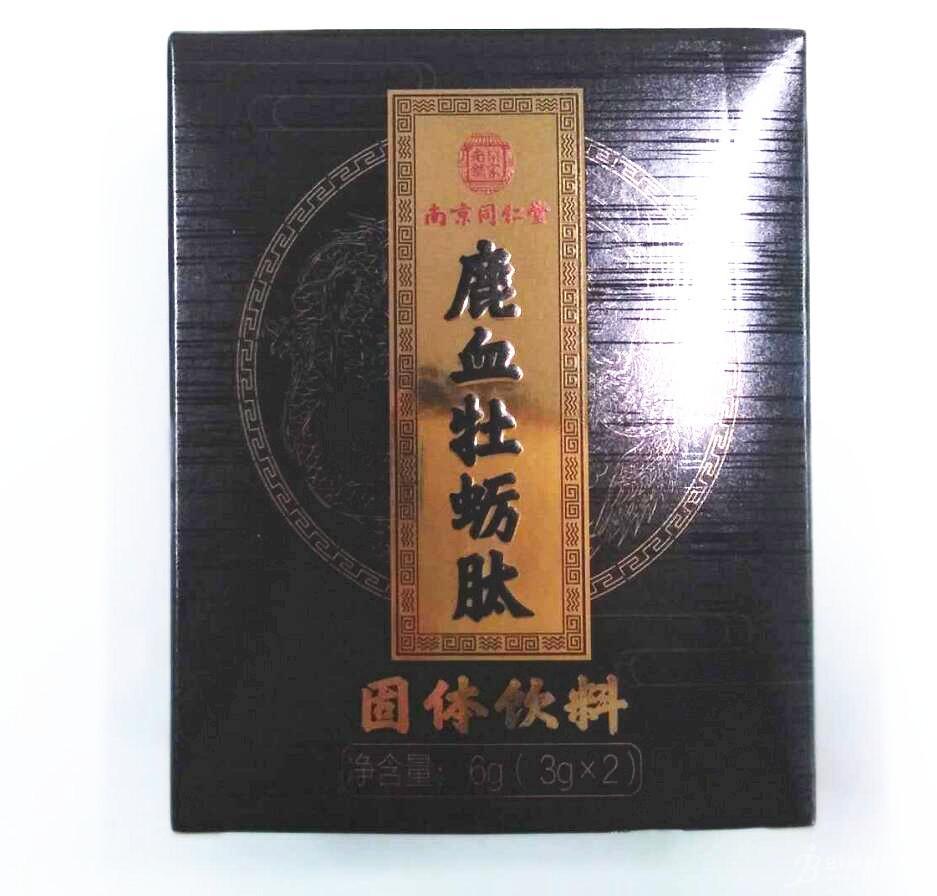 鹿血牡蛎肽(南京同仁堂)