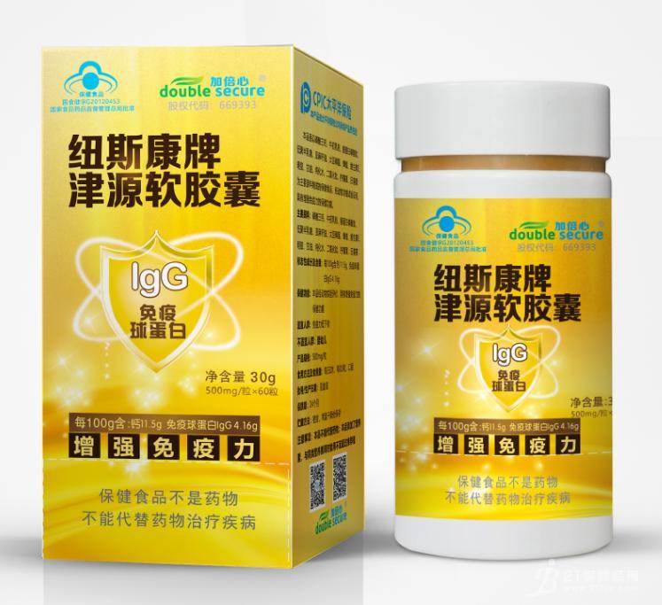 纽斯康津源软胶囊(免疫球蛋白)