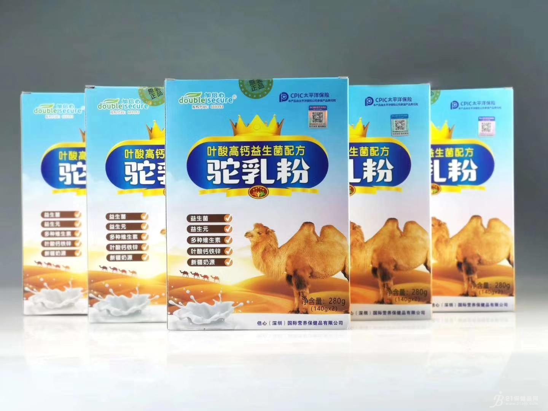 叶酸高钙益生菌配方驼乳粉(添加30%)