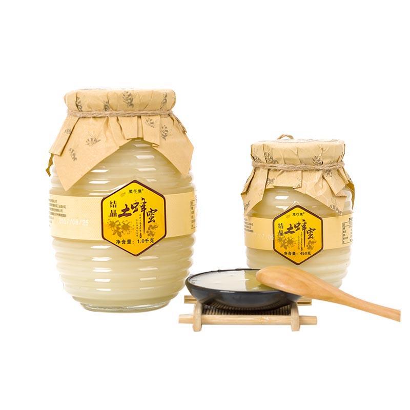 万花集结晶土蜂蜜玻璃瓶装