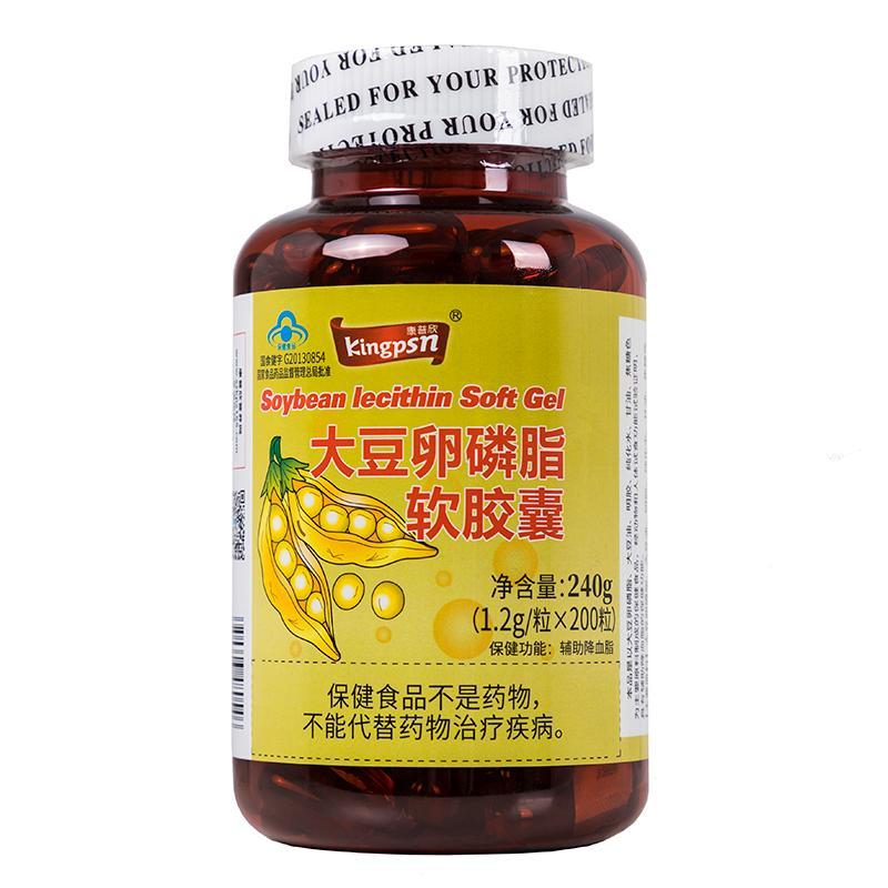 大豆卵磷脂软胶囊200粒招商