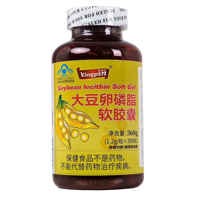 大豆卵磷脂软胶囊300粒招商