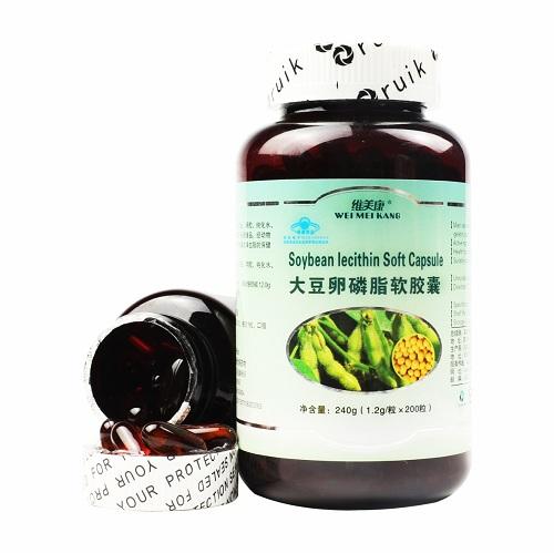 大豆卵磷脂软胶囊200粒(图)