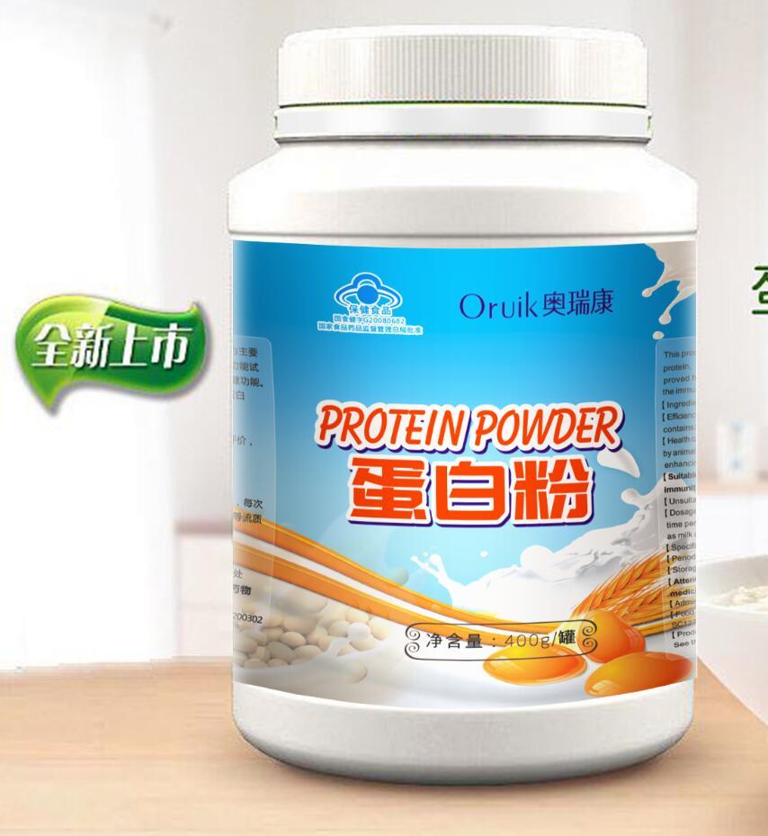 高含量蛋白粉(图)