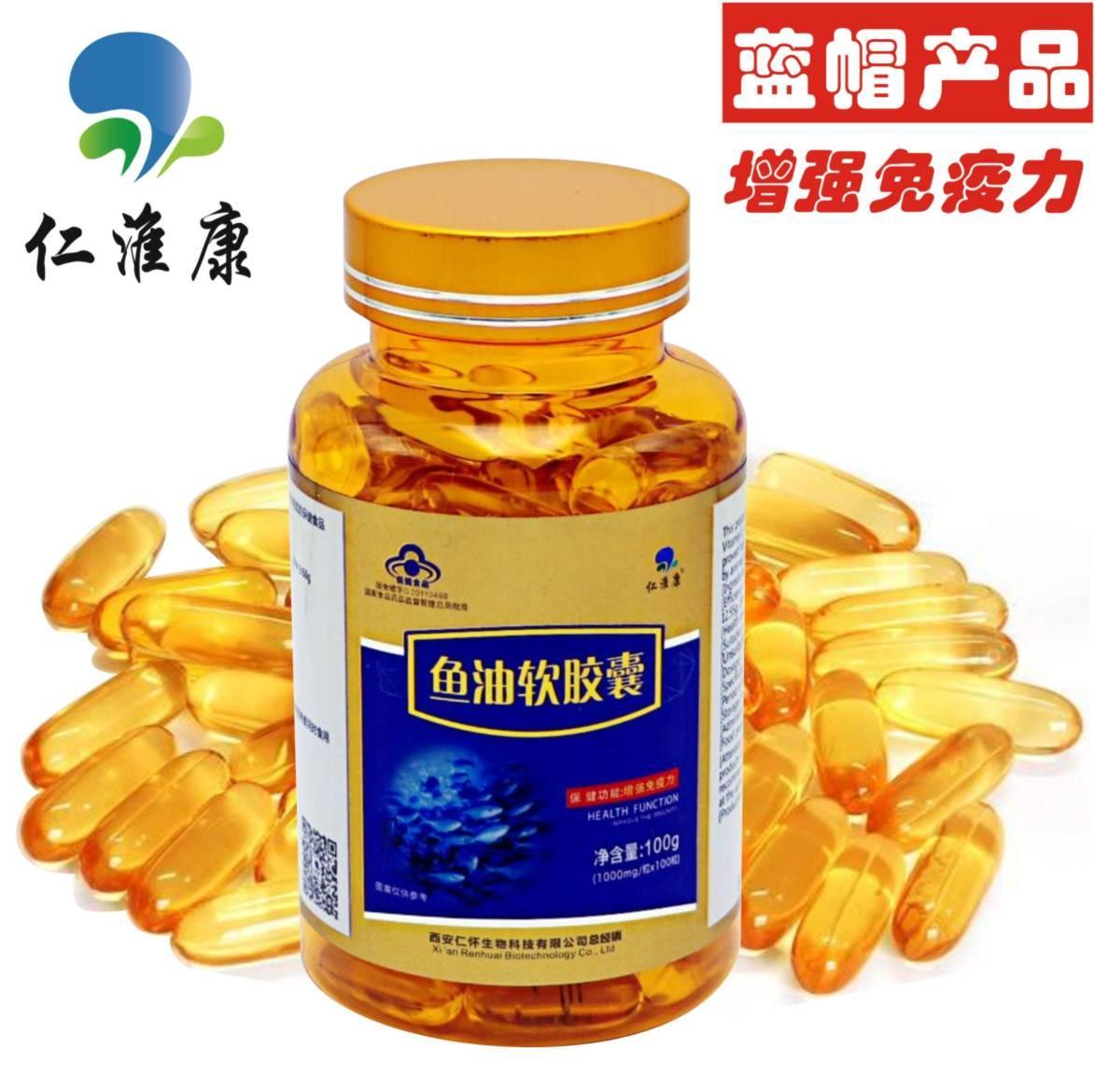 仁淮康-鱼油软胶囊100粒