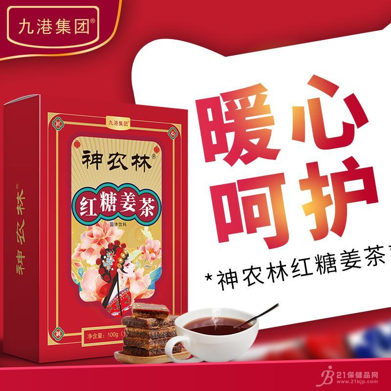红糖姜茶神农林招商