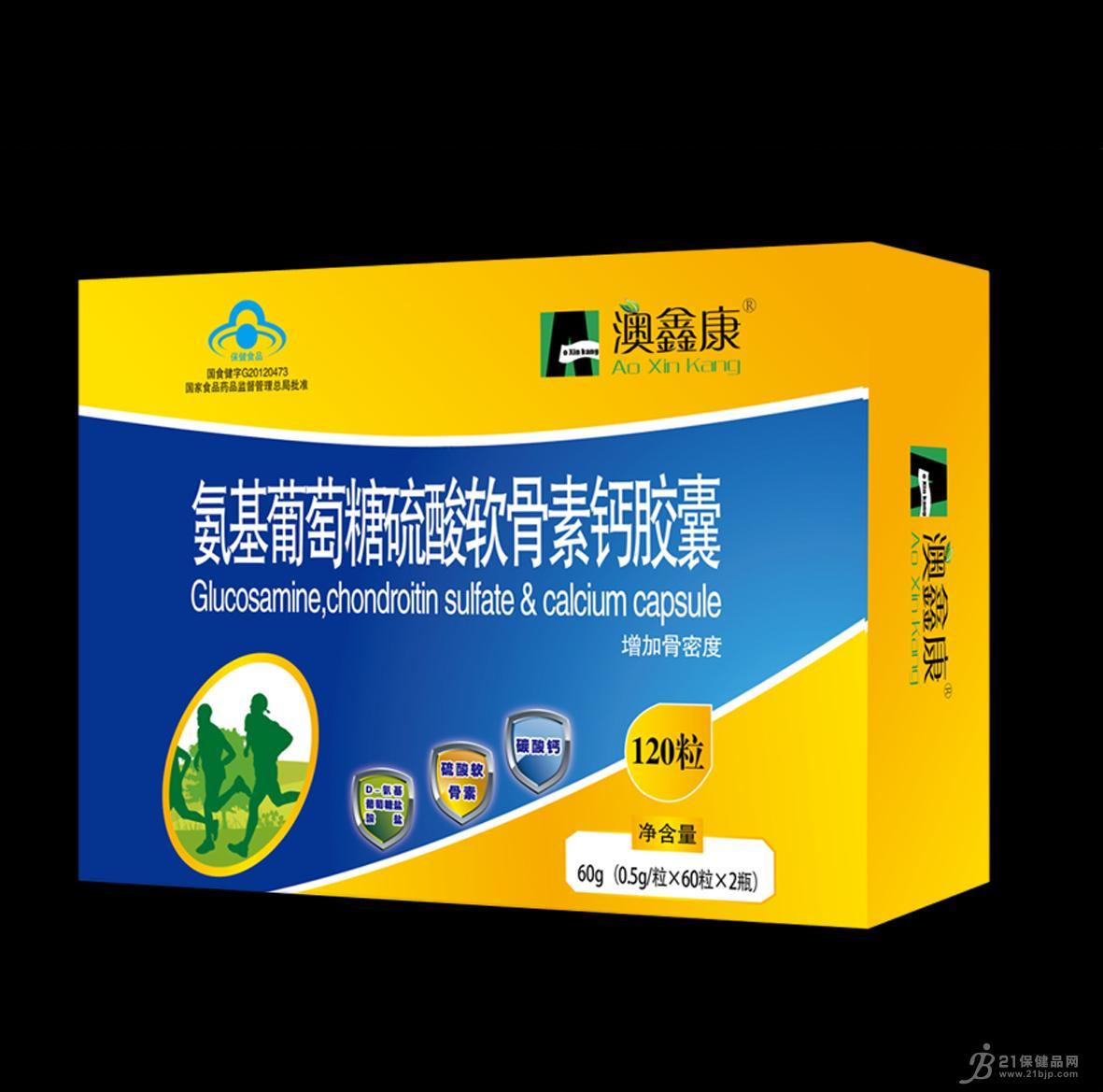 澳鑫康牌氨基葡萄糖硫酸软骨素钙胶囊
