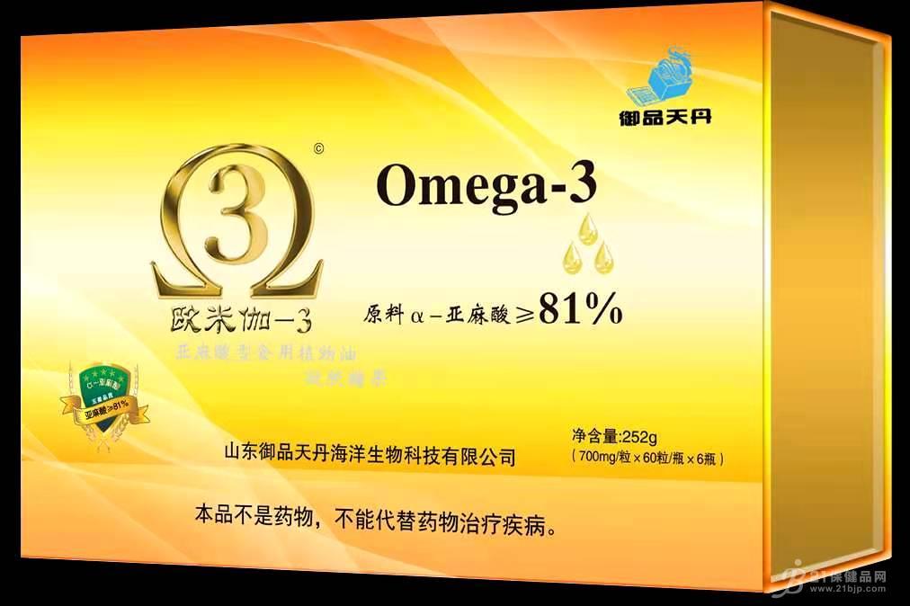 欧米伽-3亚麻酸81含量